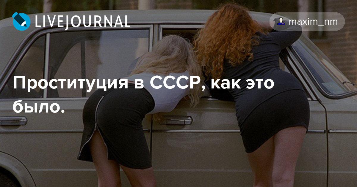 seks-s-dalnoboyshikom-pashey-porno-foto-anal-pokazivayut-znamenitosti