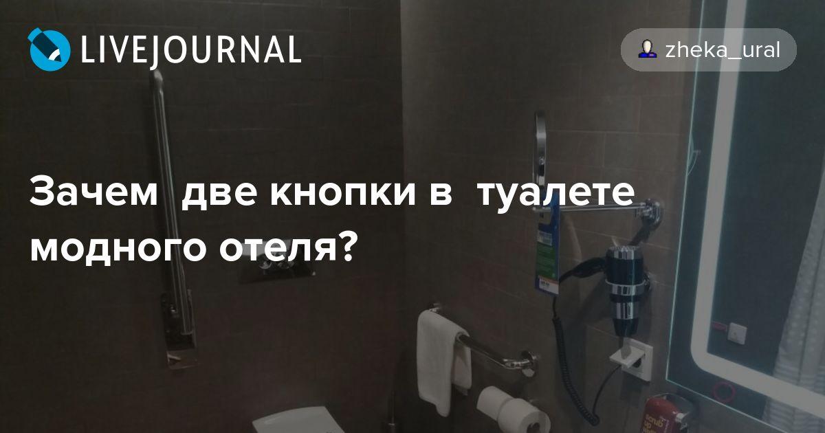 foto-moey-zheni-v-tualete