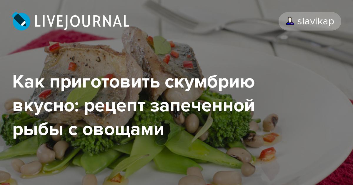 картофель в панировке в духовке рецепт