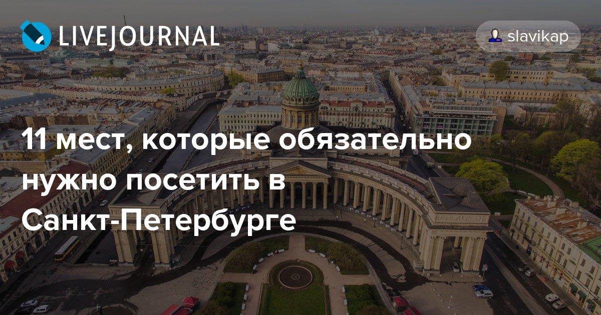 Автобусные туры по Европе из Москвы и СанктПетербурга