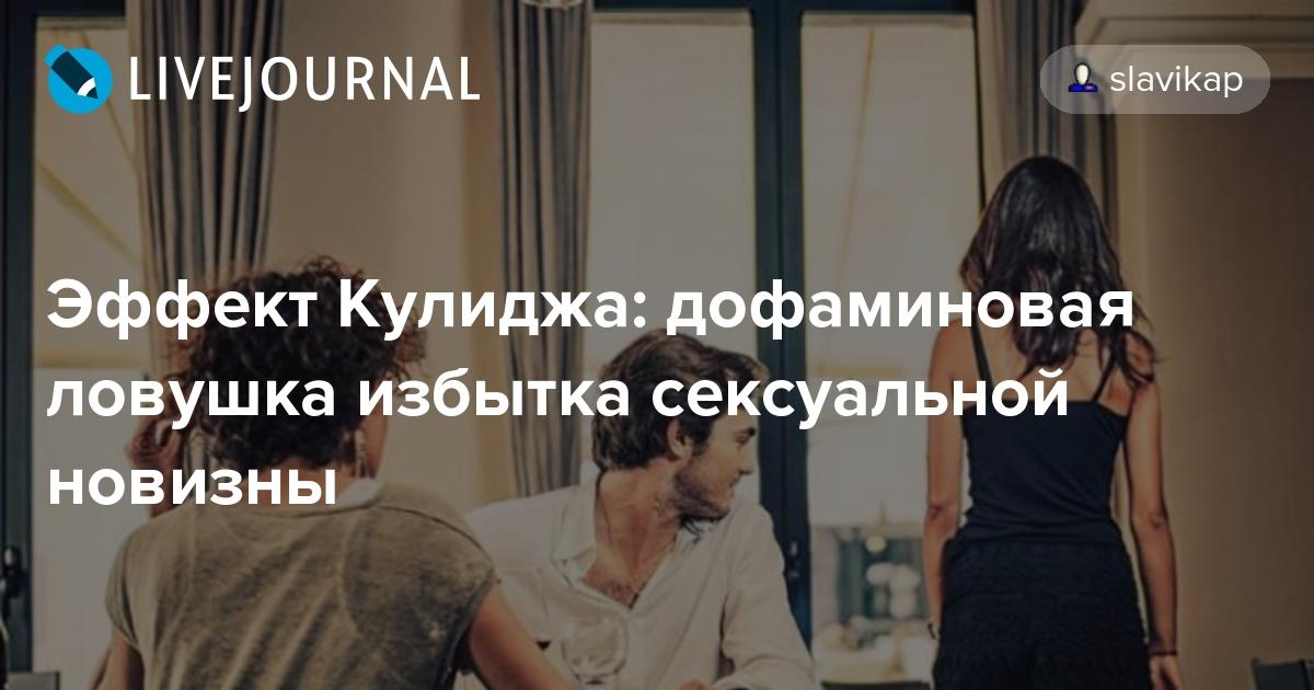 порно как кончают девочки русские пикап