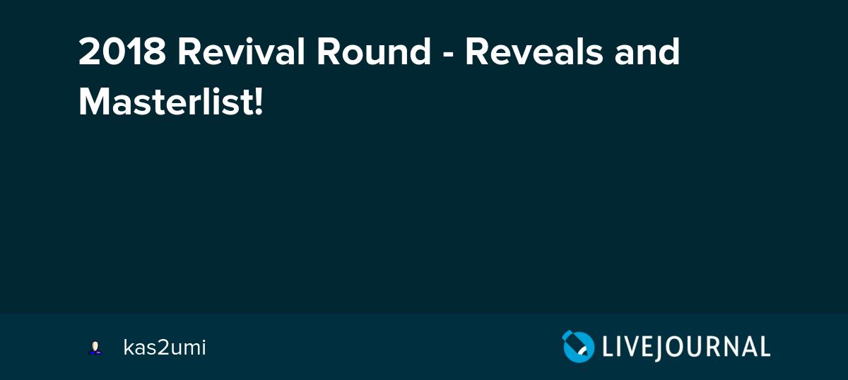 2018 Revival Round - Reveals and Masterlist!: jaeho_xchange