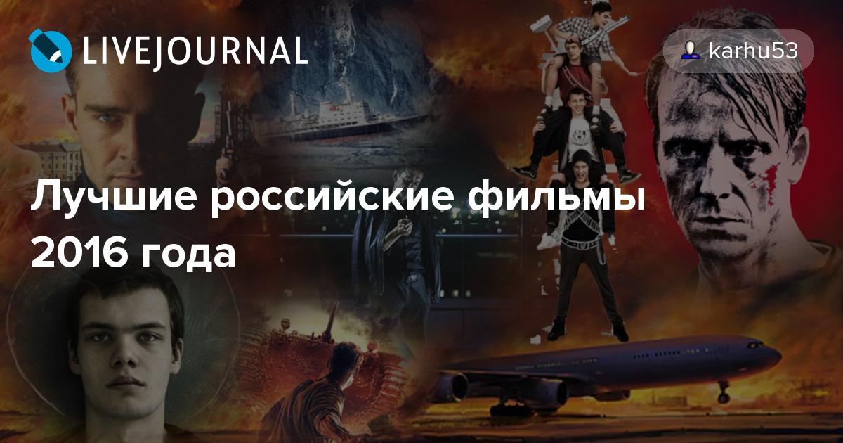 novinki-rossiya-filmi