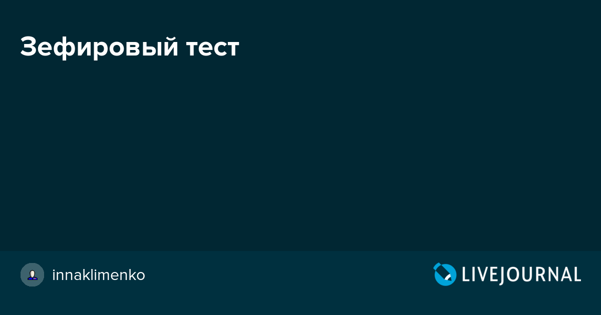 a test tiszttsa otthon pikkelysömörrel)