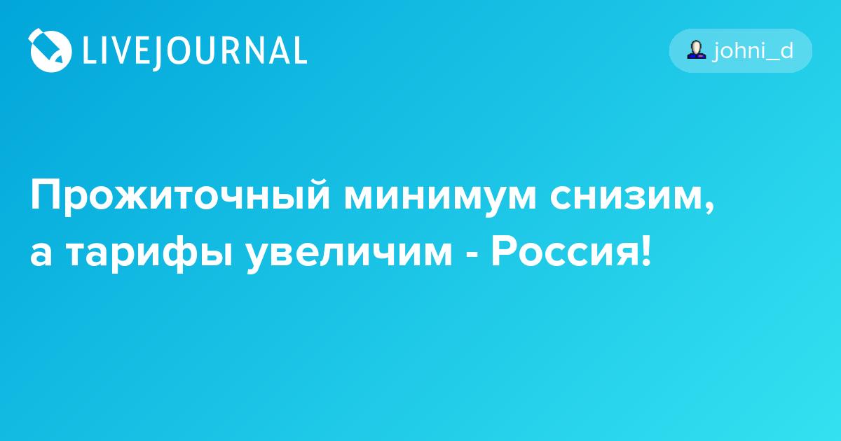 Смотреть новости украины на канале ictv