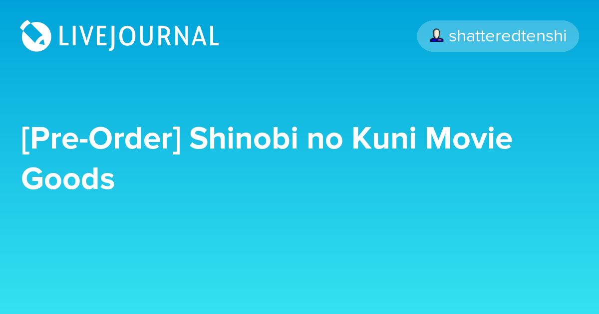 Shinobi Github
