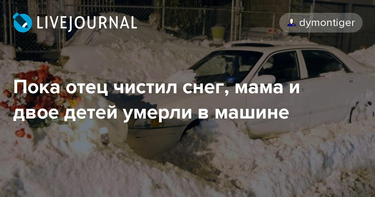 Комбинезон для новорожденных зима купить в новосибирске