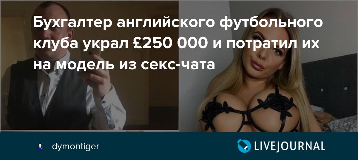 Vitaliya788 Модель На Секс Чатах