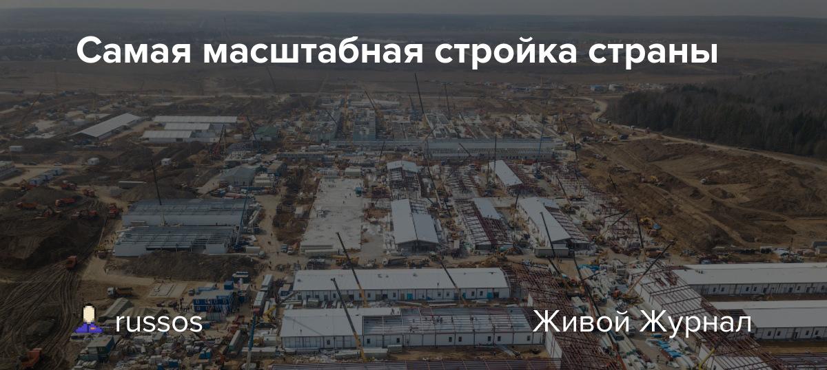 russos.livejournal.com