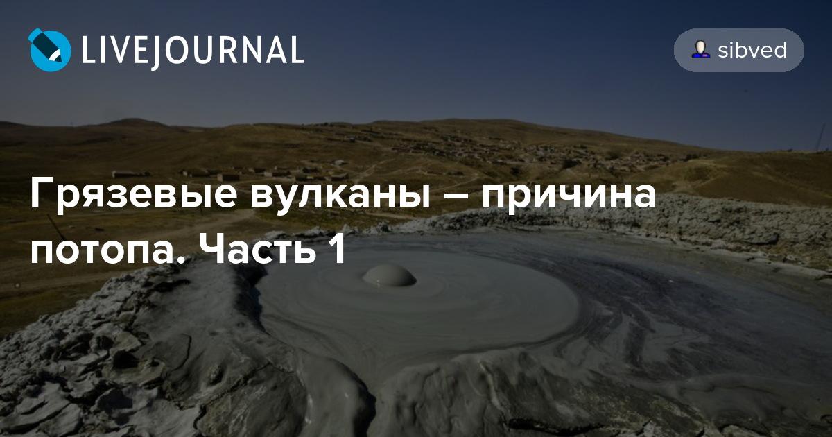 Играть в вулкан Туринск скачать Казино vulkan Белорец загрузить