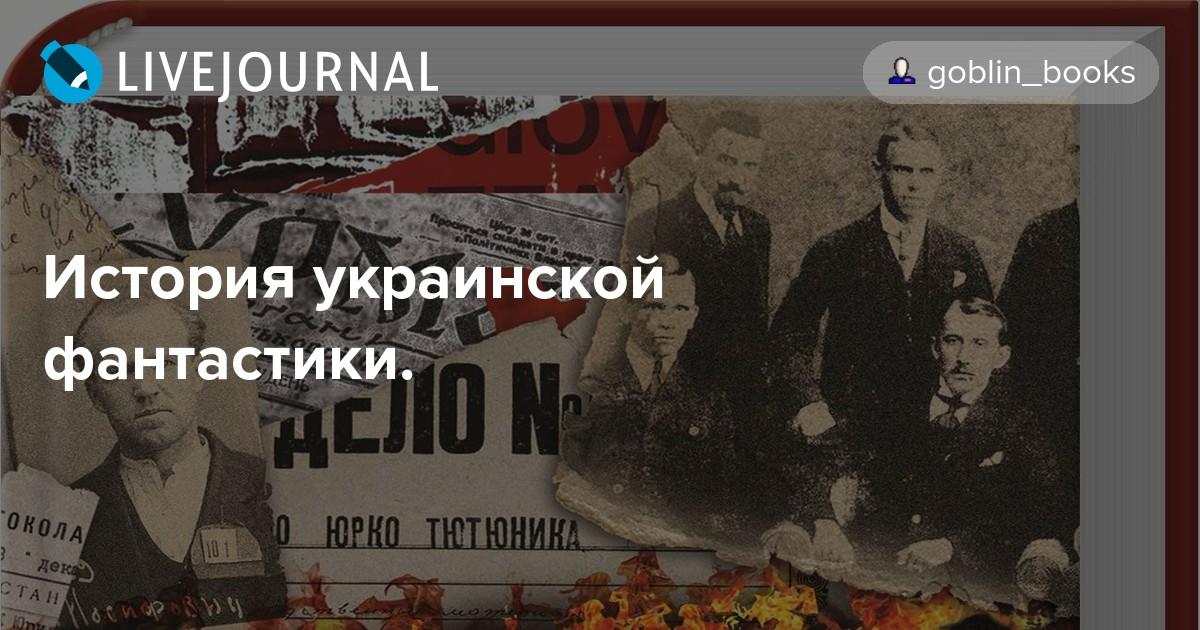 Новый русско вепсский словарь