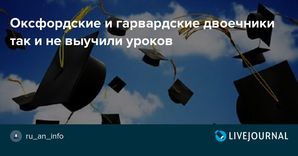 https://l-files.livejournal.net/og_image/55232818/59086?v=1527788708