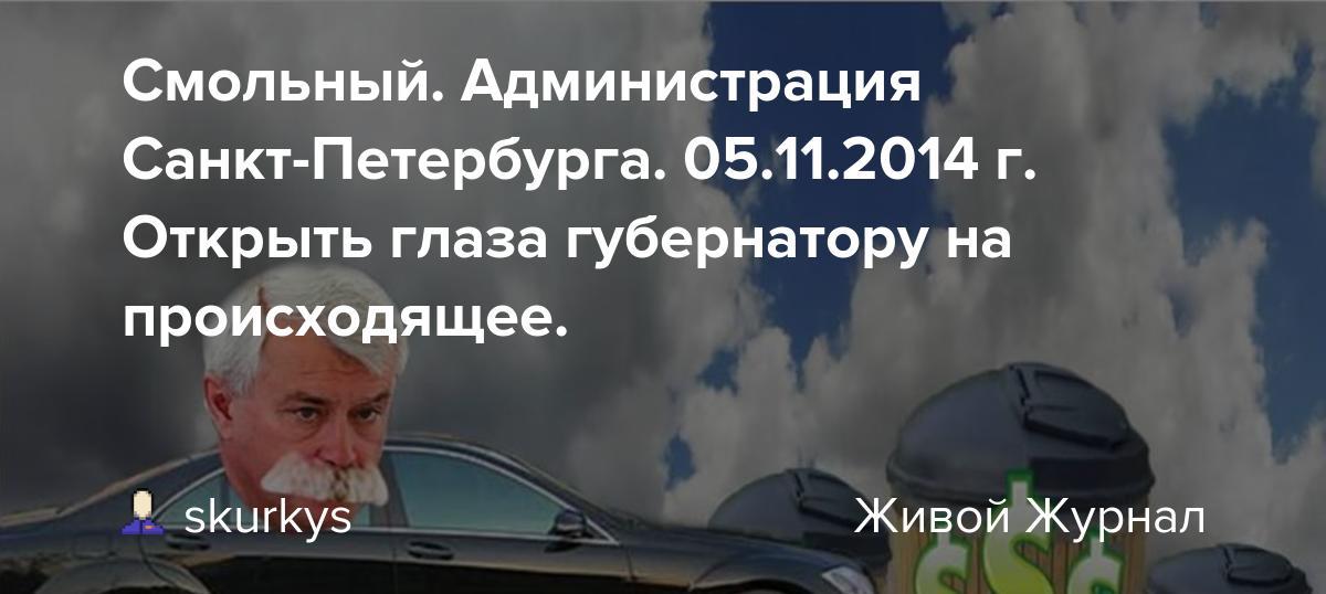двухслойное администрации санкт петербурга вакансии должно быть без