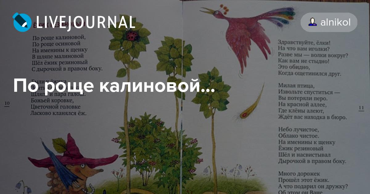 Публикация - ВОПРОСЫ ДЛЯ ПОДГОТОВКДАЧЕ