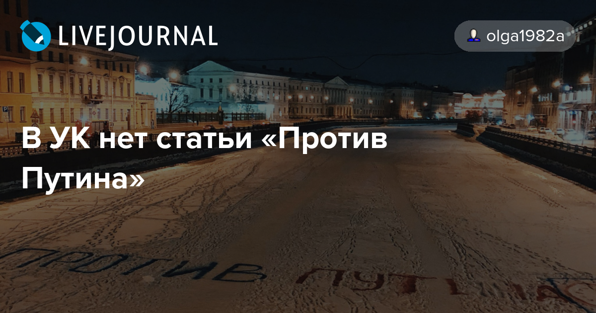Кремль выдает гибель российских солдат в Сирии за потери