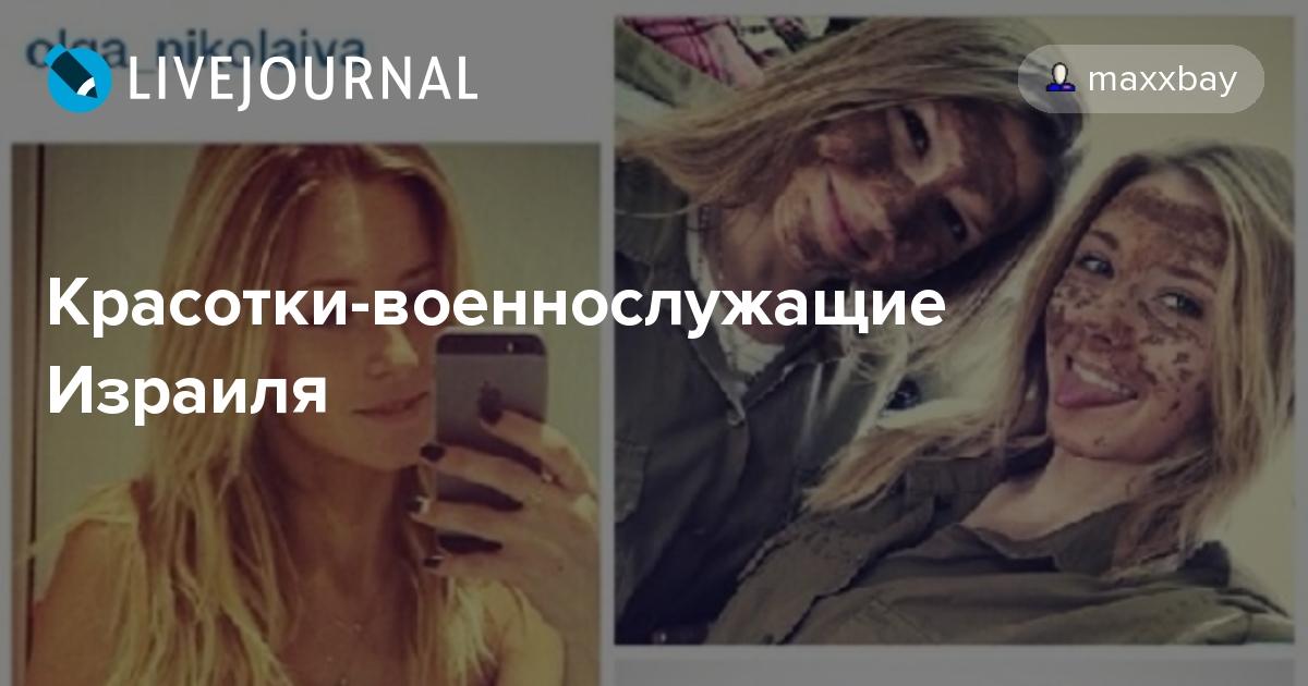 Тайное послание от советского Нострадамуса Николая Носова новые фото