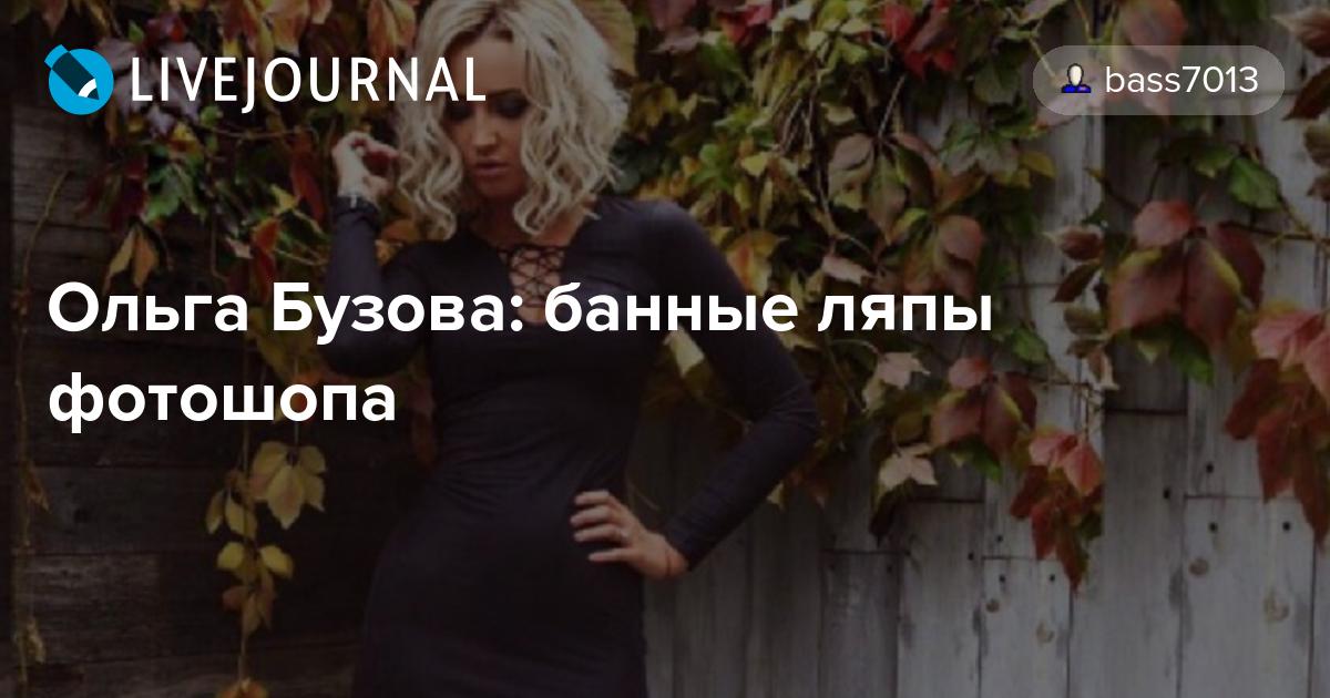 Приколы со звездами России забавные случаи прикольные