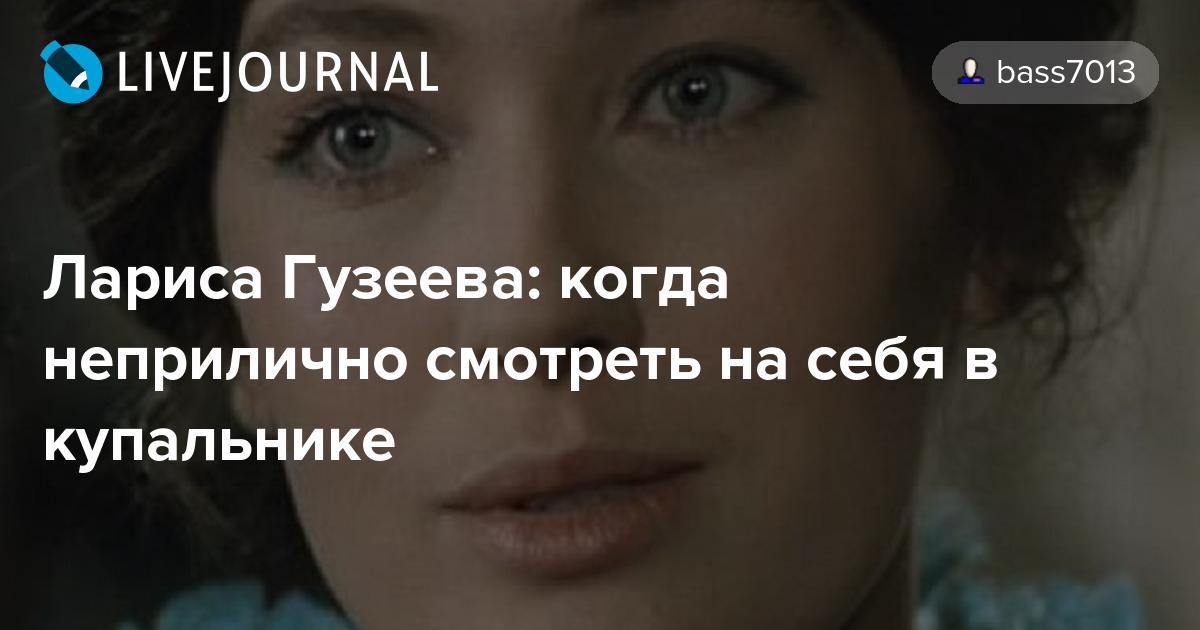 Порно анал фото - русский анальный секс, в жопу зрелых