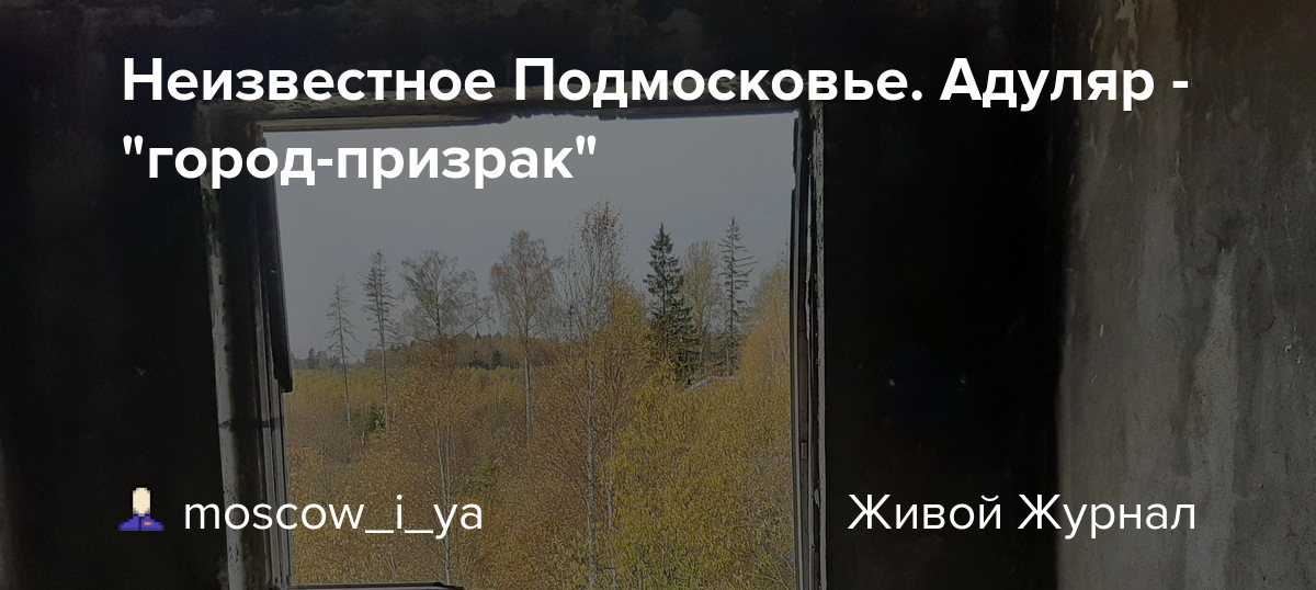 moscow-i-ya.livejournal.com