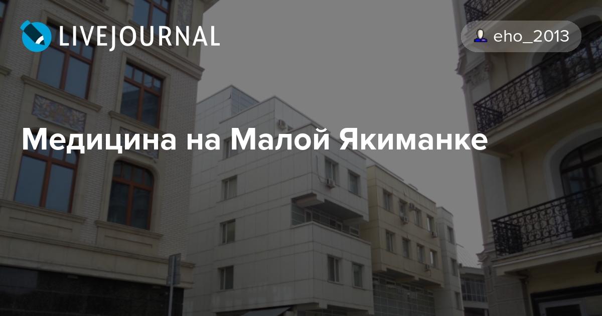 Детская краевая больница лукьяненко