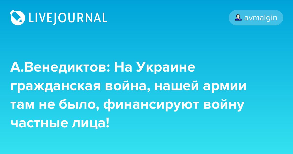 """Безпілотник ОБСЄ зафіксував артилерію, """"Гради"""" і танки найманців РФ на окупованій частині Луганщини - Цензор.НЕТ 7713"""