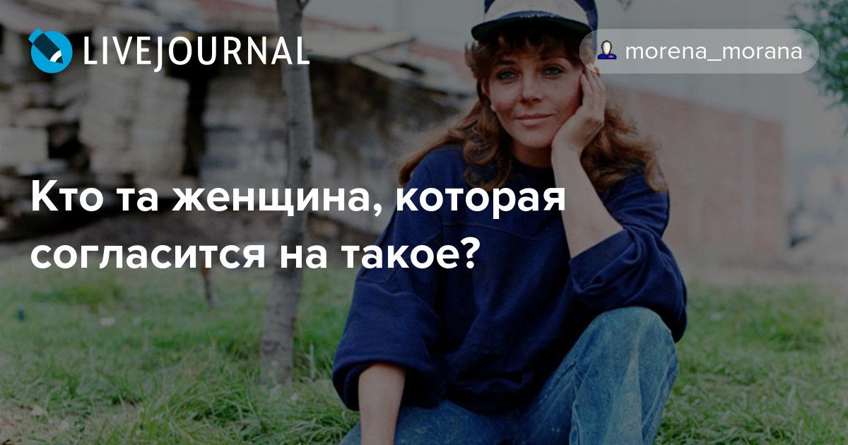 УстьКаменогорск Объявления