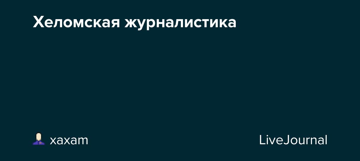 xaxam.livejournal.com