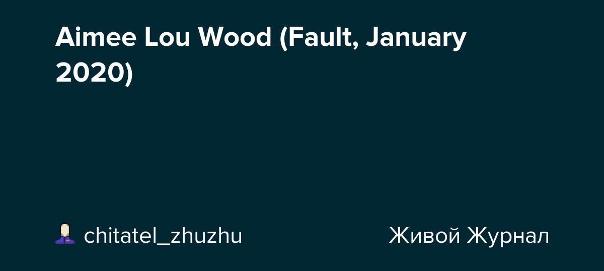 Aimee Lou Wood (Fault, January 2020): chitatel_zhuzhu