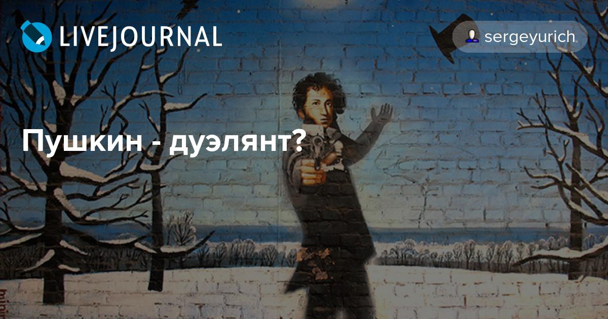 Виктор Перов Казино