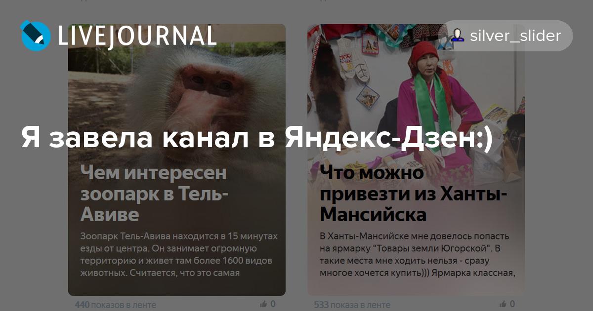 онлайн займ под 0 процентов на карту zaim-bez-protsentov.ru