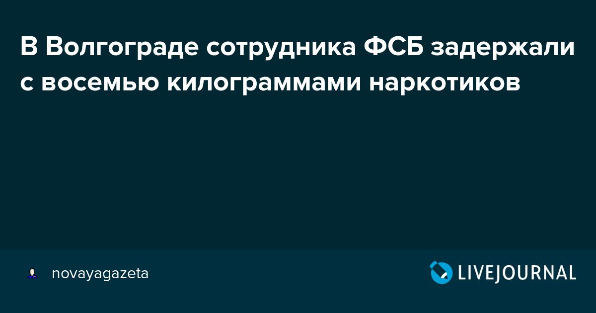 Бутират безкидалова Нижний Тагил Cocaine Закладкой Санкт-Петербург