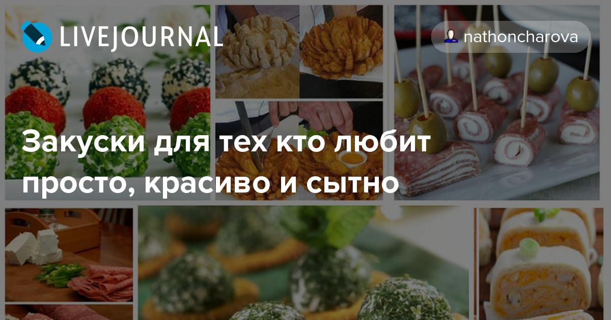 Лаваш с ветчиной и сыром и огурцом рецепт 16