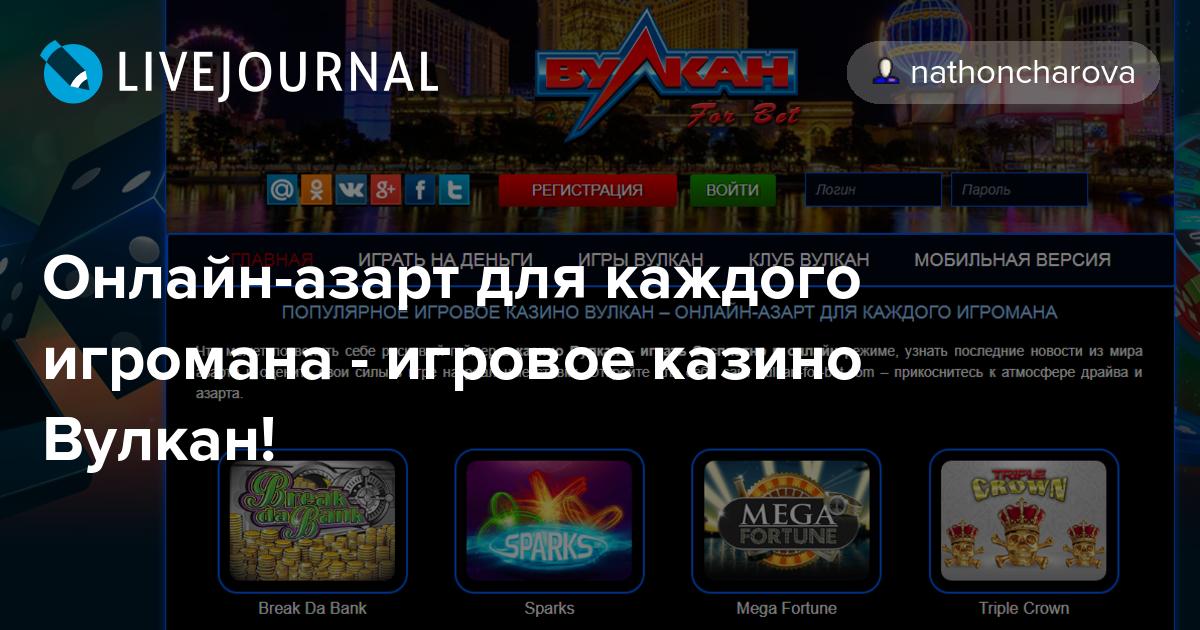 официальный сайт 100р за регистрацию в казино