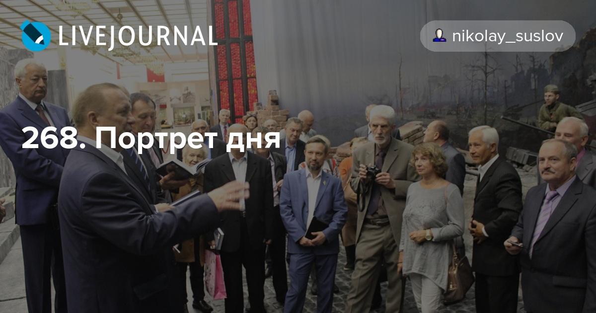 Света оргия праведников it журналистика
