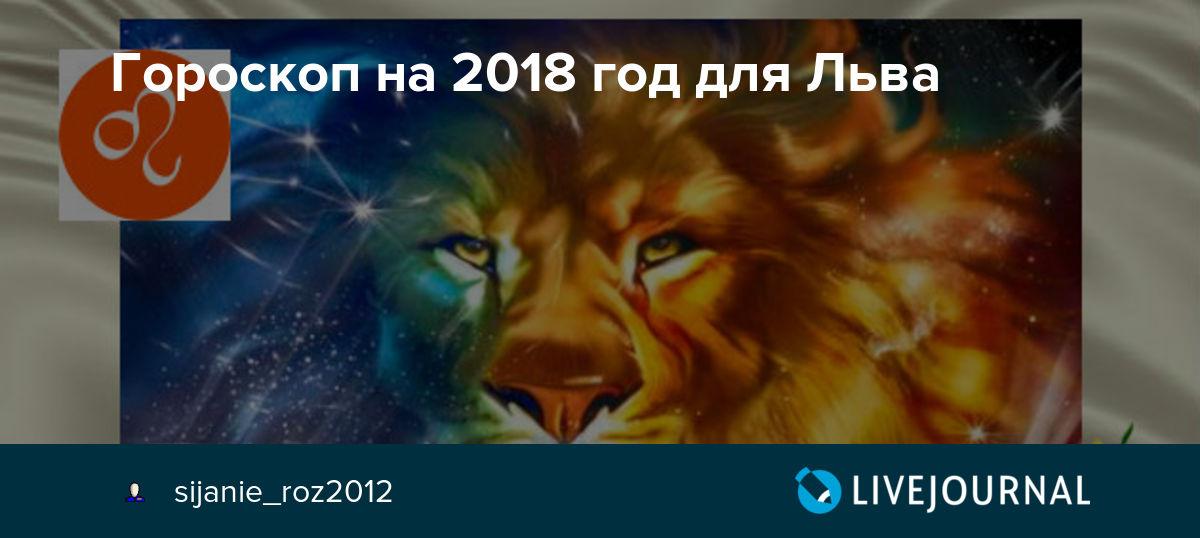 Талисманы для знака лев на год для представителей вашего знака зодиака в год желтой собаки большое значение имеет здоровый, полноценный сон.