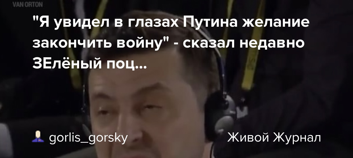 Я не вірю, що Росія має намір завершити війну, - Волкер - Цензор.НЕТ 3727