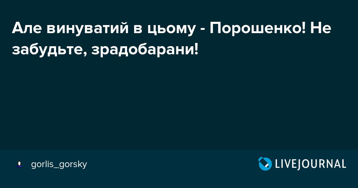 Глава одного из поселков Харьковщины подозревается в хищении 200 тыс. на ремонт дорог, - прокуратура - Цензор.НЕТ 3987