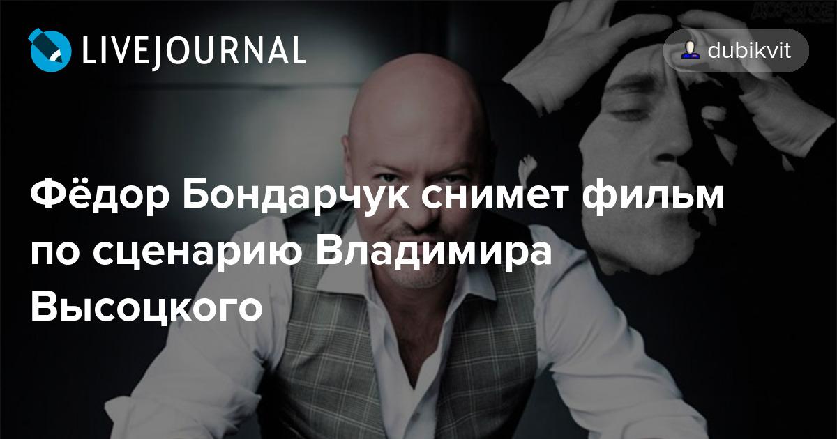dubikvit.livejournal.com