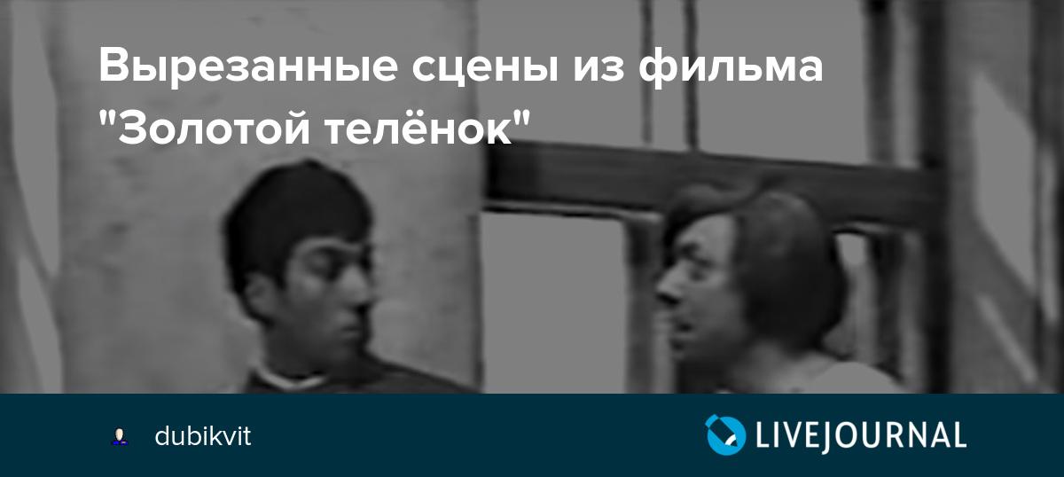 shvatili-nachali-ochen-otkrovennaya-stsena-v-hud-filmi-podglyadivayushih-smotret