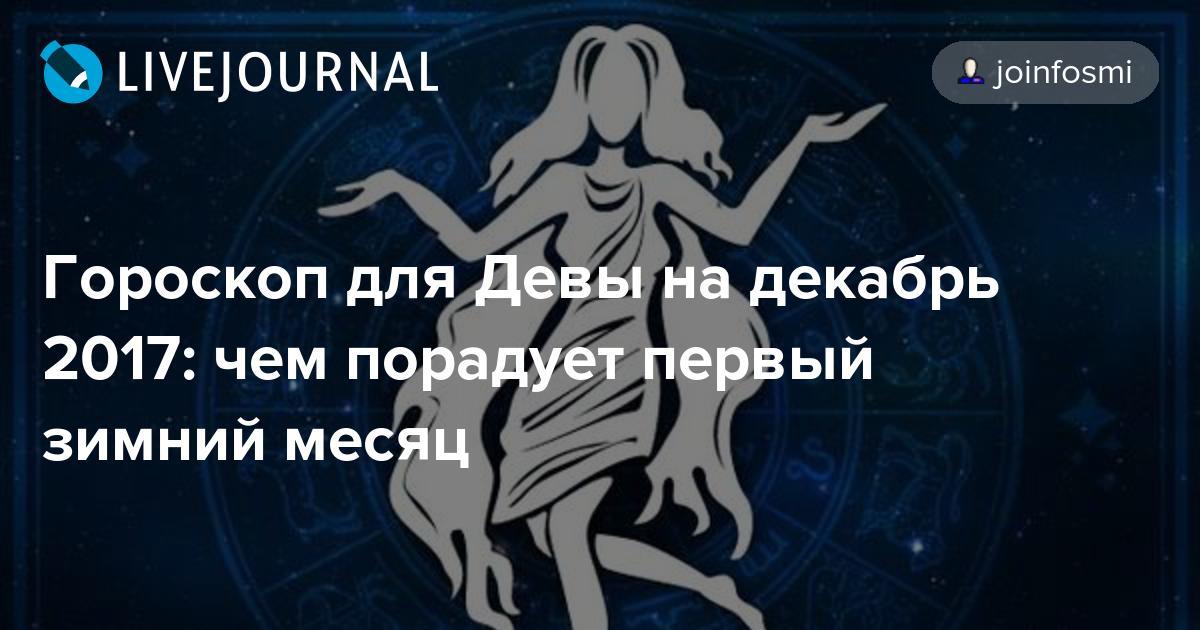 Качество прогноза: ваши оценки omet-ufa.ru написать павлу (консультации) - omet-ufa.ru акции для подписч дева.