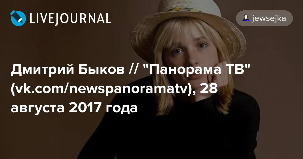 Васильев Борис Львович  Википедия