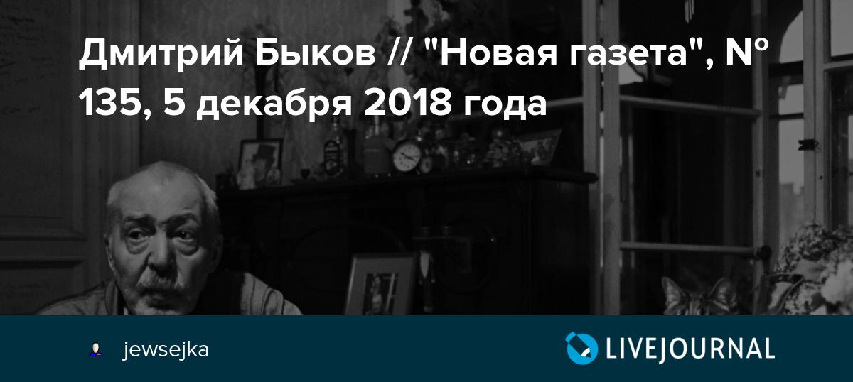 kazak-seksual-video