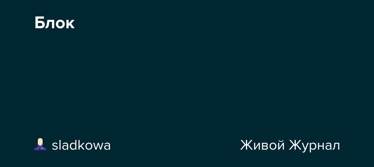 промокод казино победа 2018