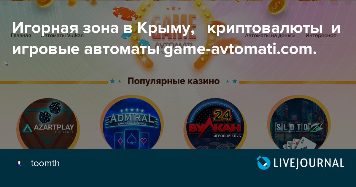 Игры халк играть бесплатно онлайн
