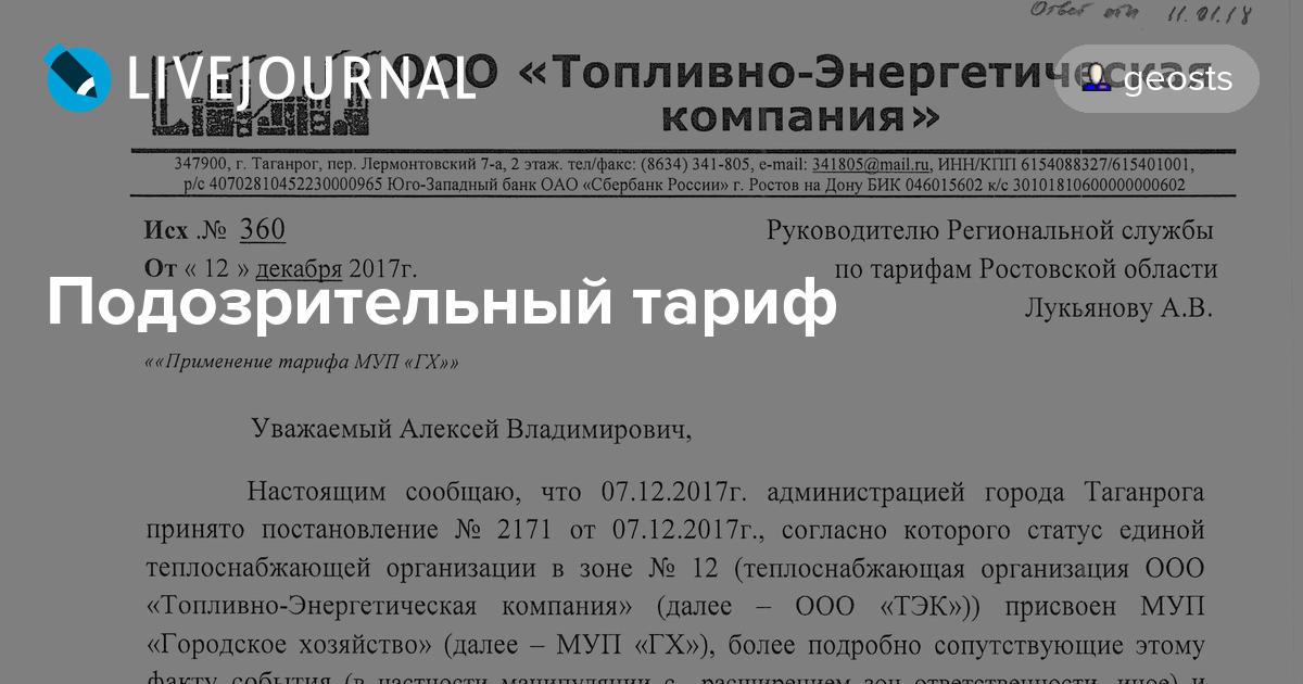 Амф Магазин Ульяновск Stuff анонимно Пенза