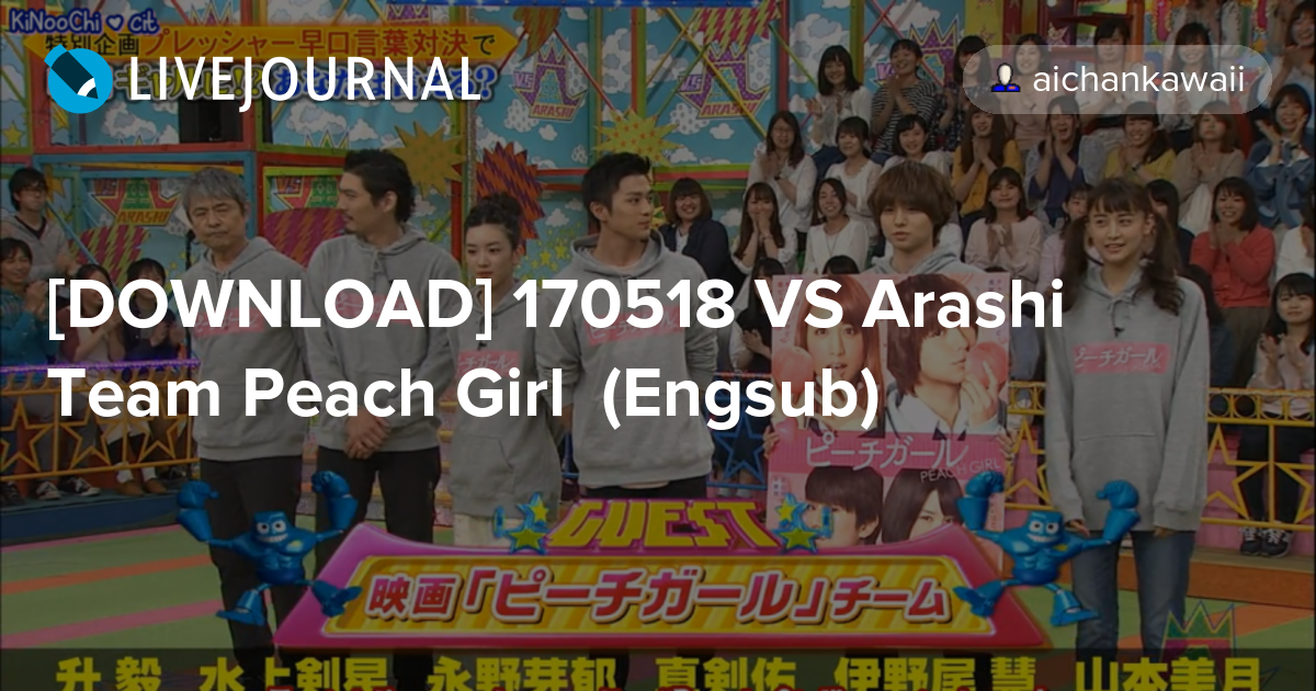 DOWNLOAD] 170518 VS Arashi Team Peach Girl (Engsub) - Ai Chan Kawaii