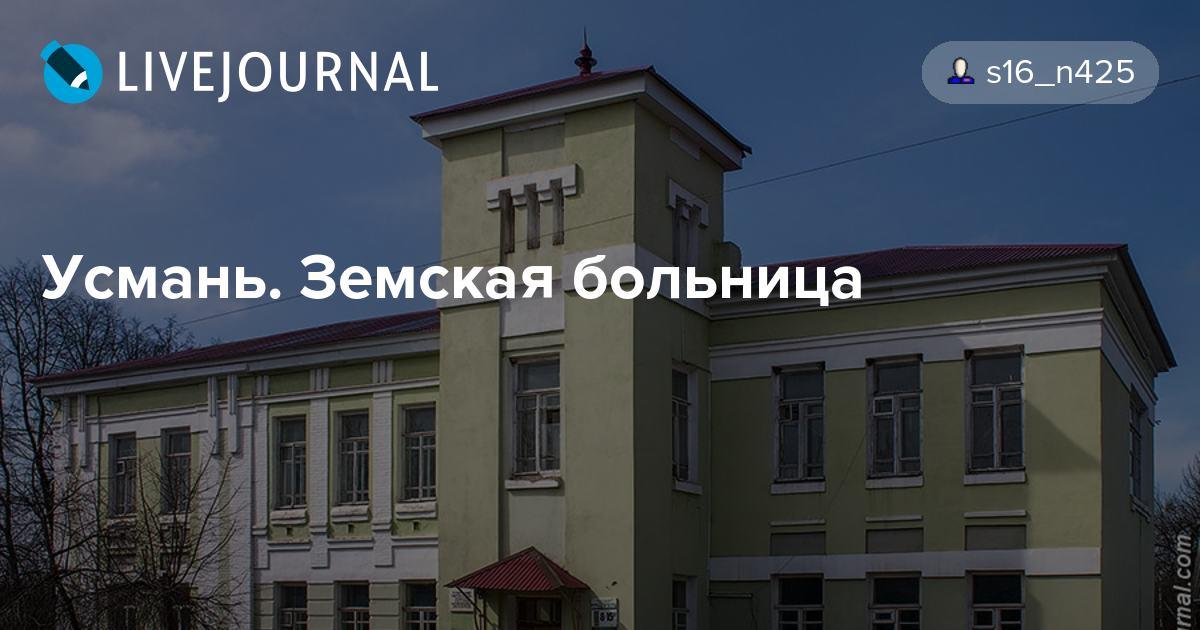 Детская поликлиника южно сахалинска