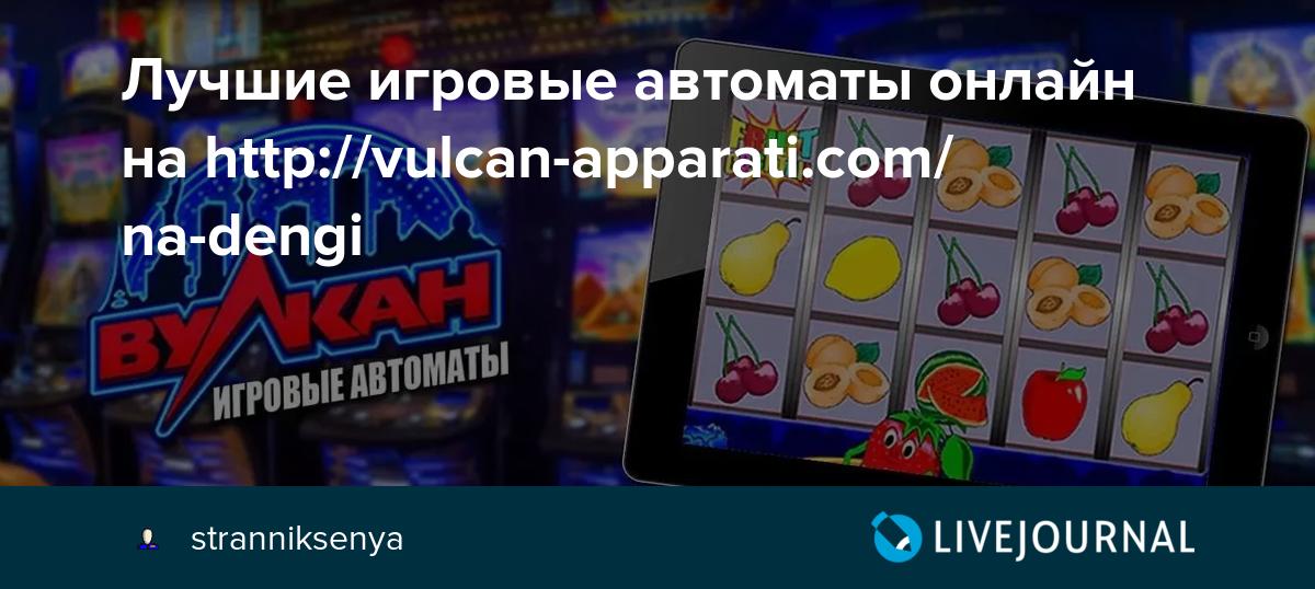 http vulkan com