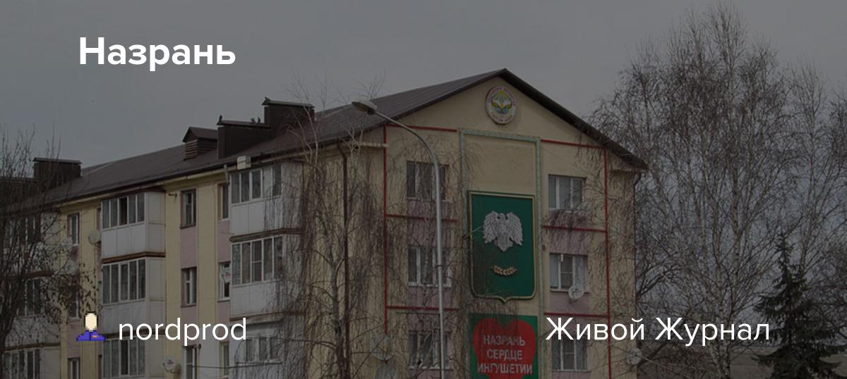 russiantowns.livejournal.com