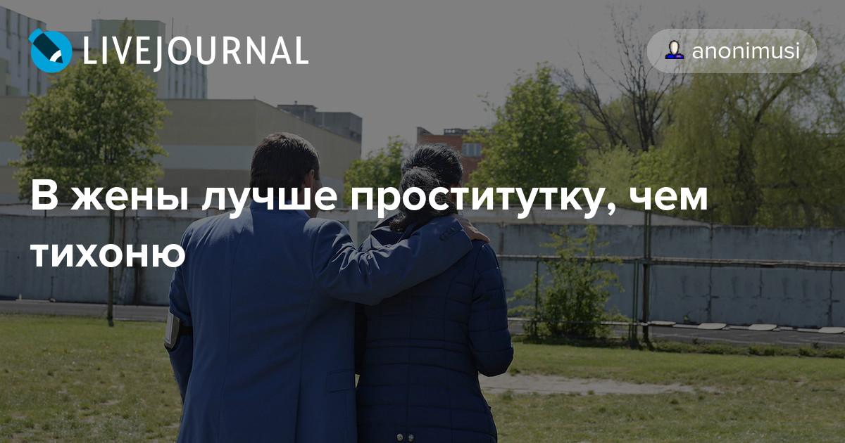 Путана по вызову Новобелицкая ул. досуг Прямой проспект
